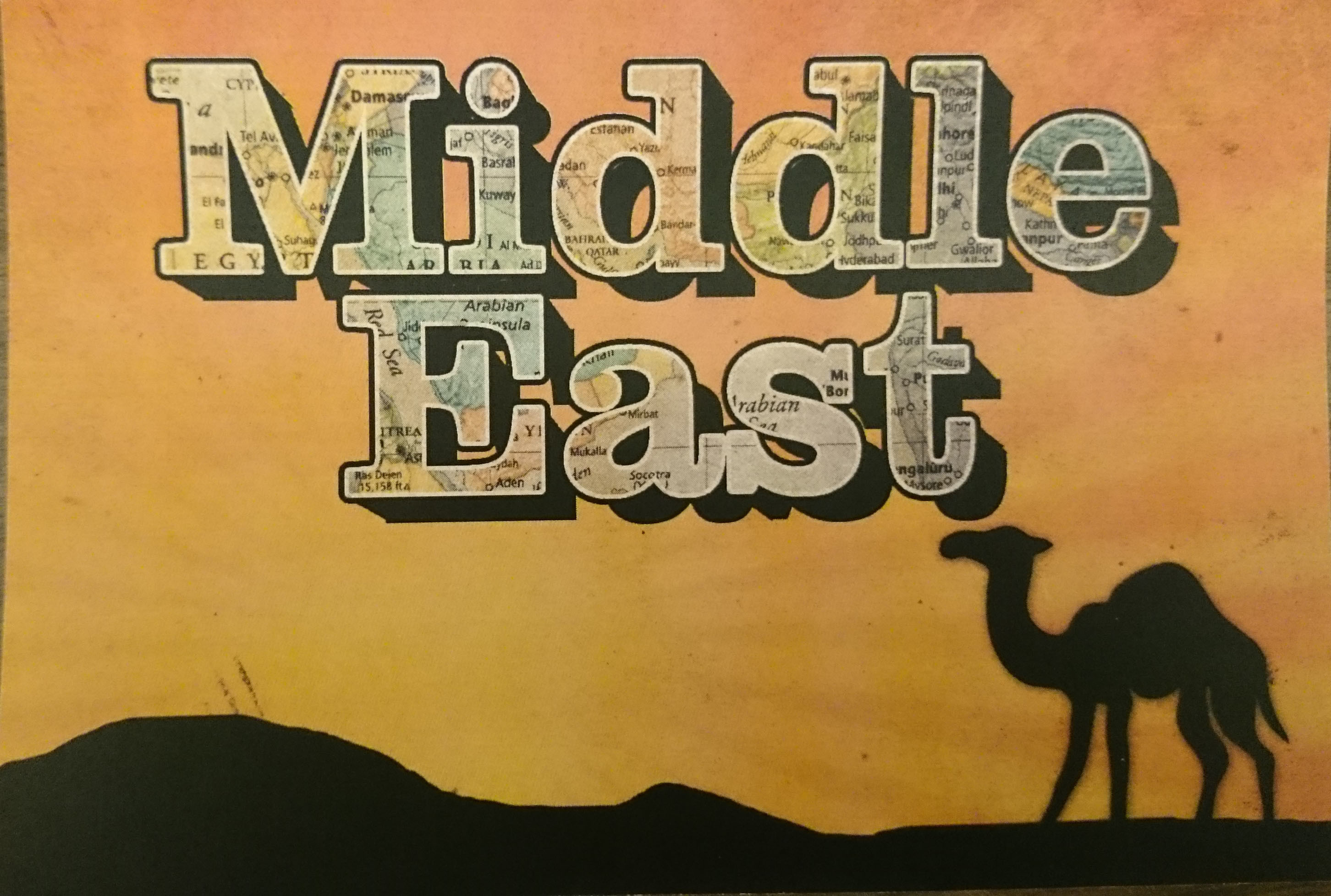 Greetings from Middle East postcard