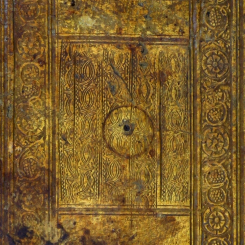 Cover, center tooled panel