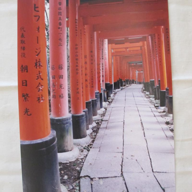 [Orange Gates]