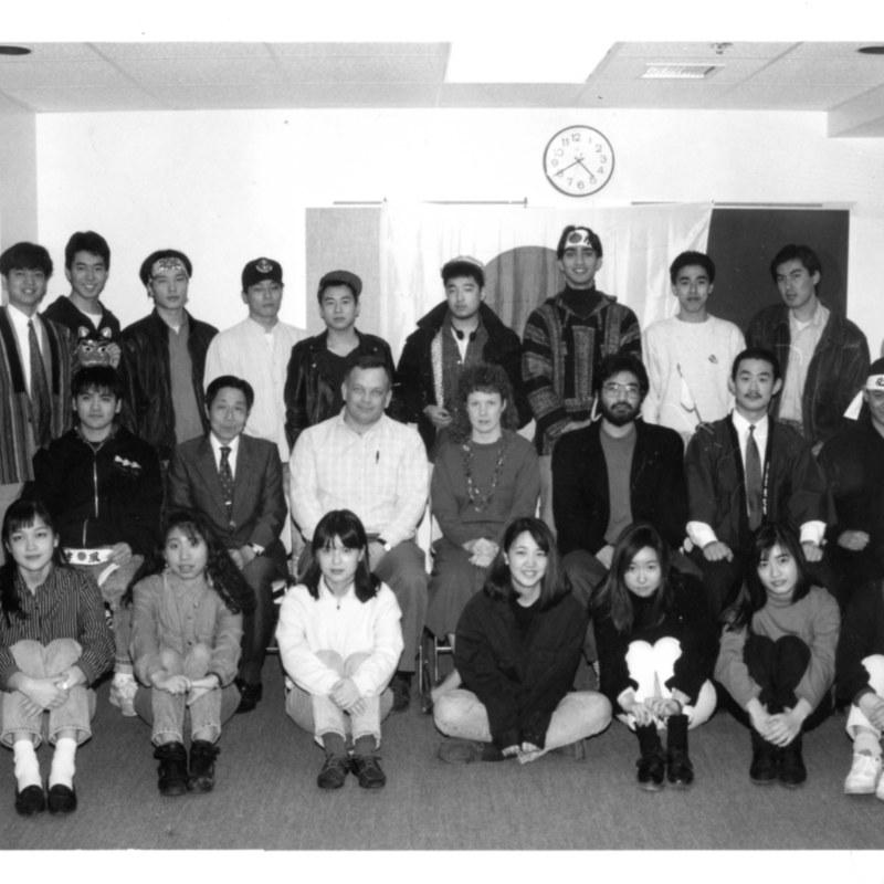 <em>International Japanese Association</em>