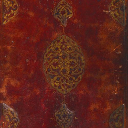 Cover,  Arabic design